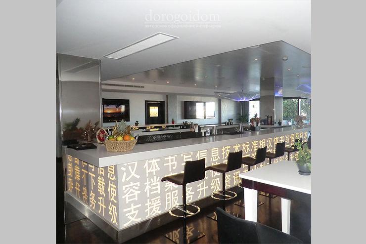 Ресторан-клуб Дорогой Дом Бары и клубы в азиатском стиле