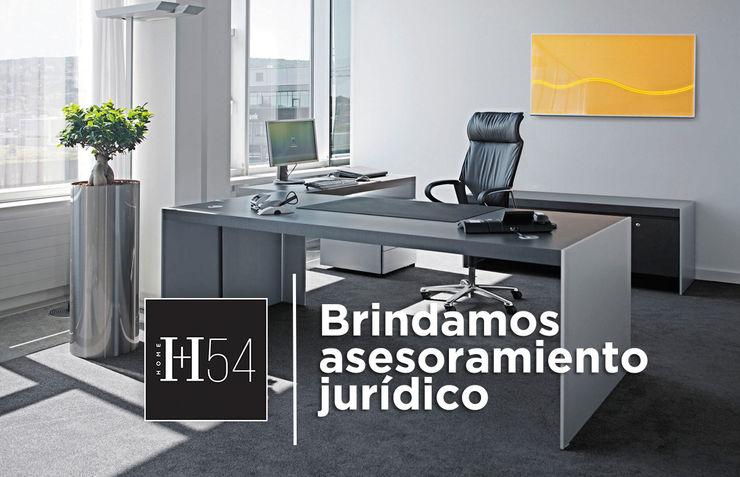 Home54 Офіс