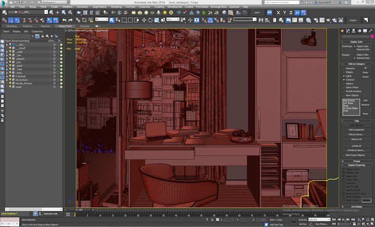 Дмитрий Каючкин Industrial style study/office