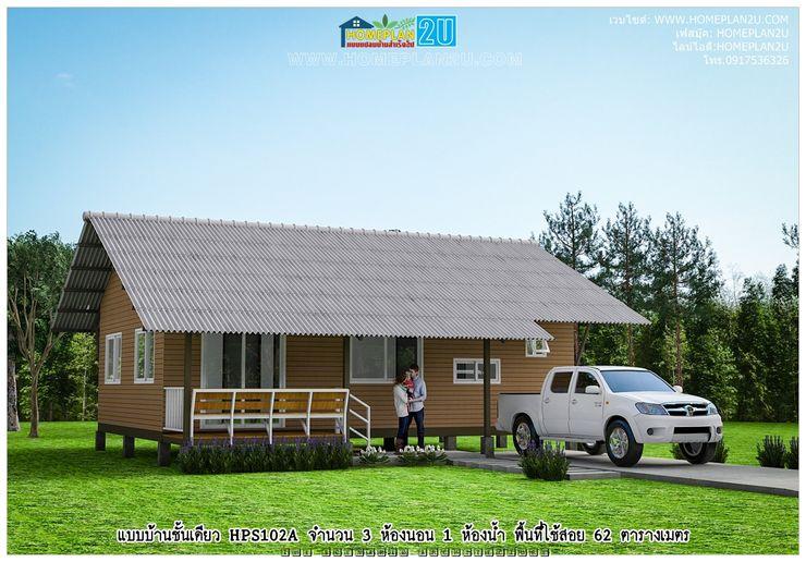 แบบบ้านชั้นเดียว HPS102A แบบแปลนบ้านสำเร็จรูป