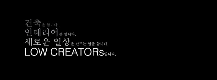LOW CREATORs