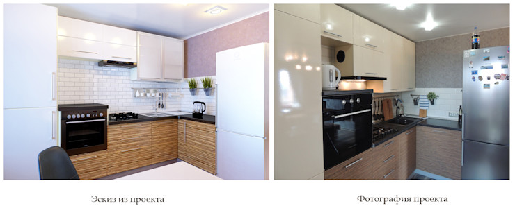 Студия 'Облако-Дизайн' Кухня