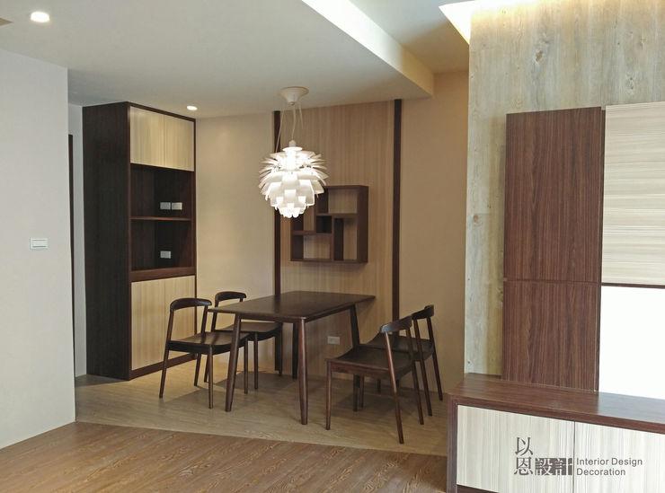 餐廳 以恩室內裝修設計工程有限公司 餐廳