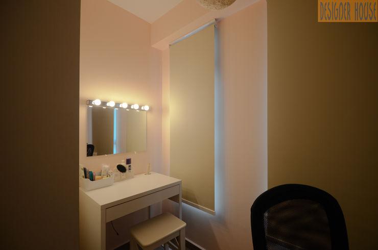 Designer House Dressing roomLighting Beige