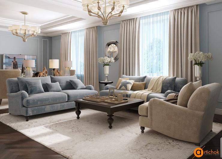 Artichok Design Salon classique Gris