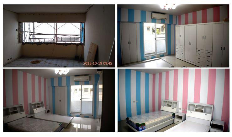 兒童房使用藍粉色塗線童趣 奕禾軒 空間規劃 /工程設計 Small bedroom