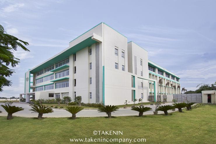 TakenIn Modern schools