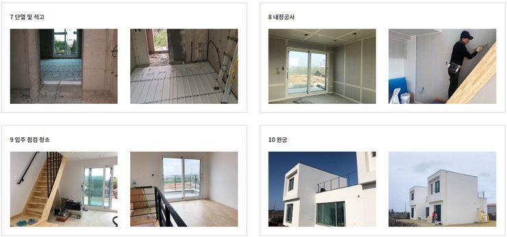 한글주택(주) Modern Houses