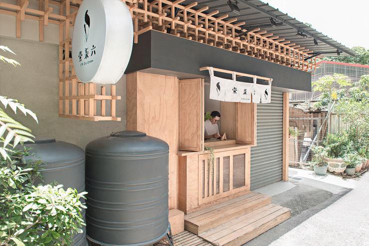 壹柒六の氷 漢玥室內設計 餐廳 木頭 Wood effect
