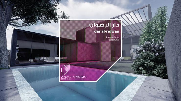 Anastomosis Design Lab Jardines de estilo minimalista