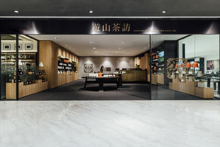 INTERIOR 蘇州 Yoshantea 遊山茶訪 HIKARI IMAGE Interior landscaping