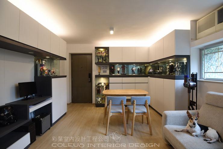 彩葉室內設計工程公司 Modern dining room Plastic White