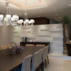 Departamento CGB : Comedores de estilo moderno por ARCO Arquitectura Contemporánea