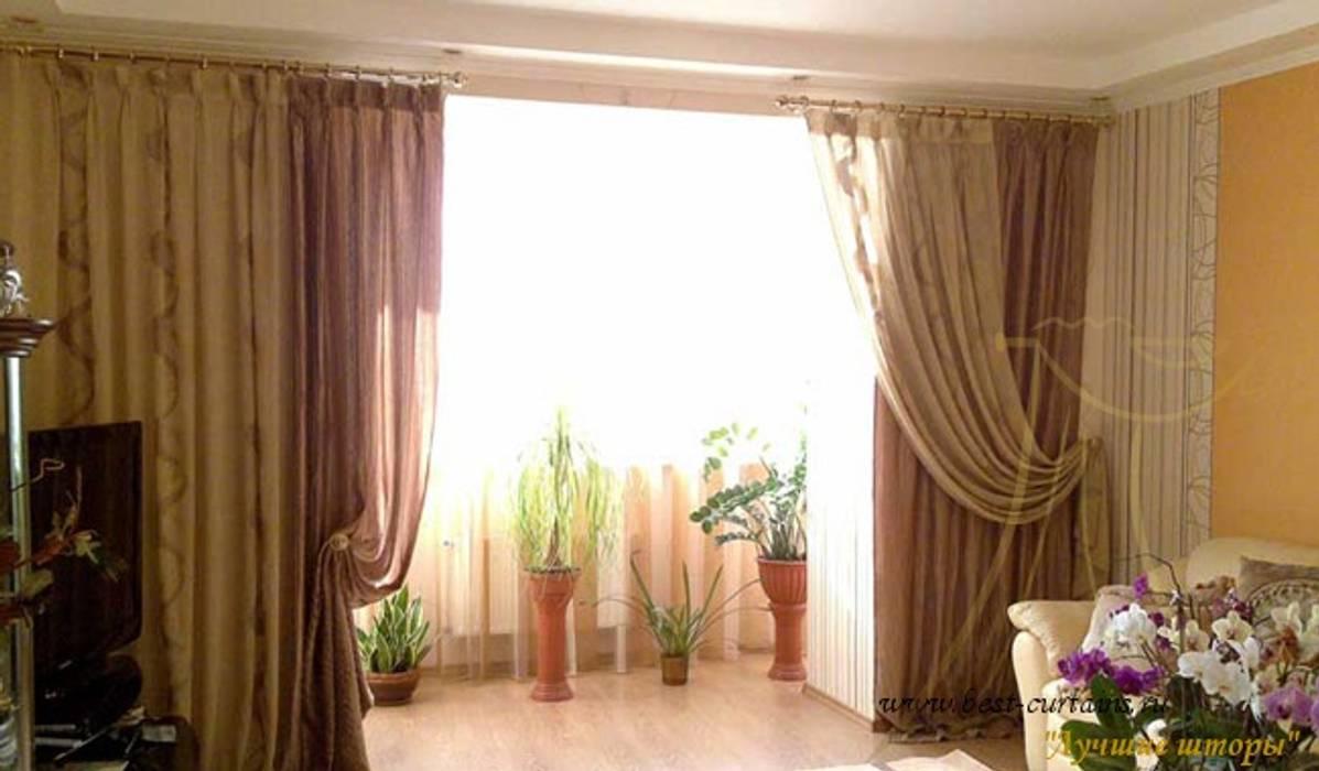 Шторы для зала с балконом - оптимальный выбор - шторы на зак.