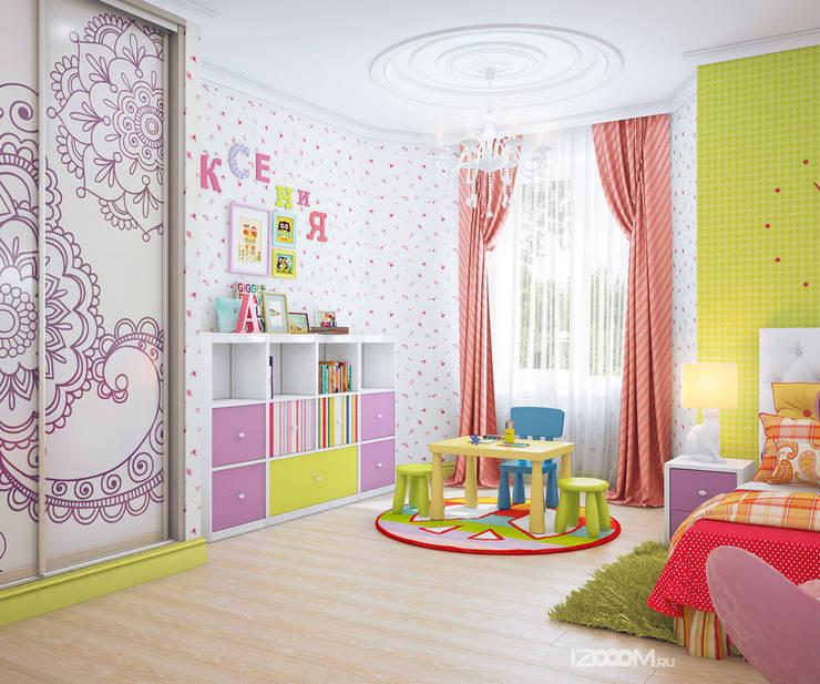 10 cortinados para o quarto do seu beb ou crian a - Cortinados modernos ...