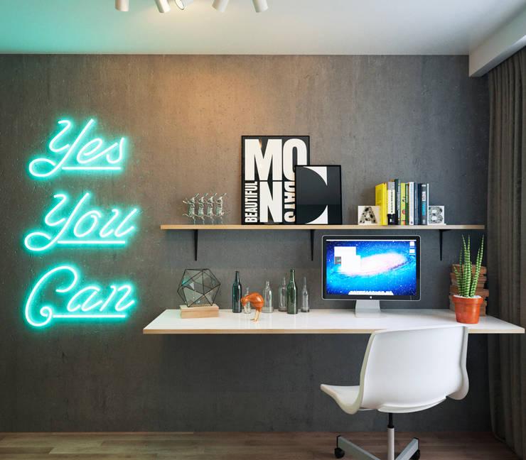 KEFIR HOME: Рабочие кабинеты в translation missing: ru.style.Рабочие-кабинеты.minimalizm. Автор - IK-architects