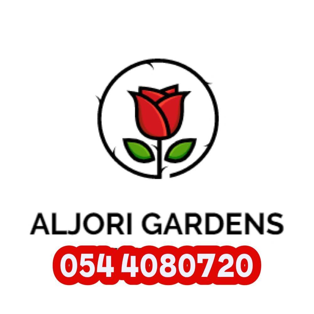 تنسيق حدائق بالدمام والخبر 0544080720