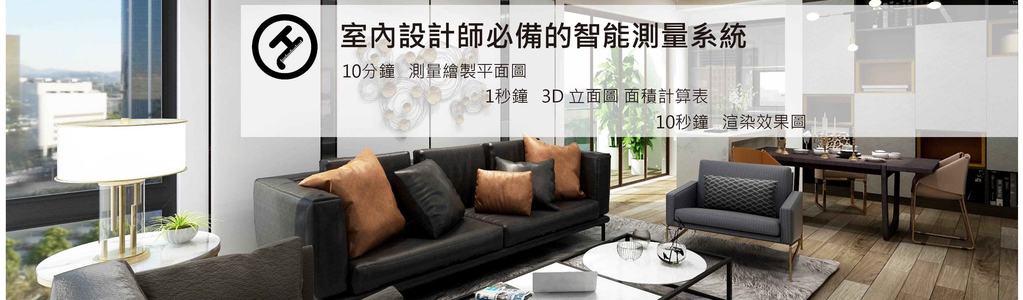 希爾達科技有限公司 HILDA TECHNOLOGY CO. LTD