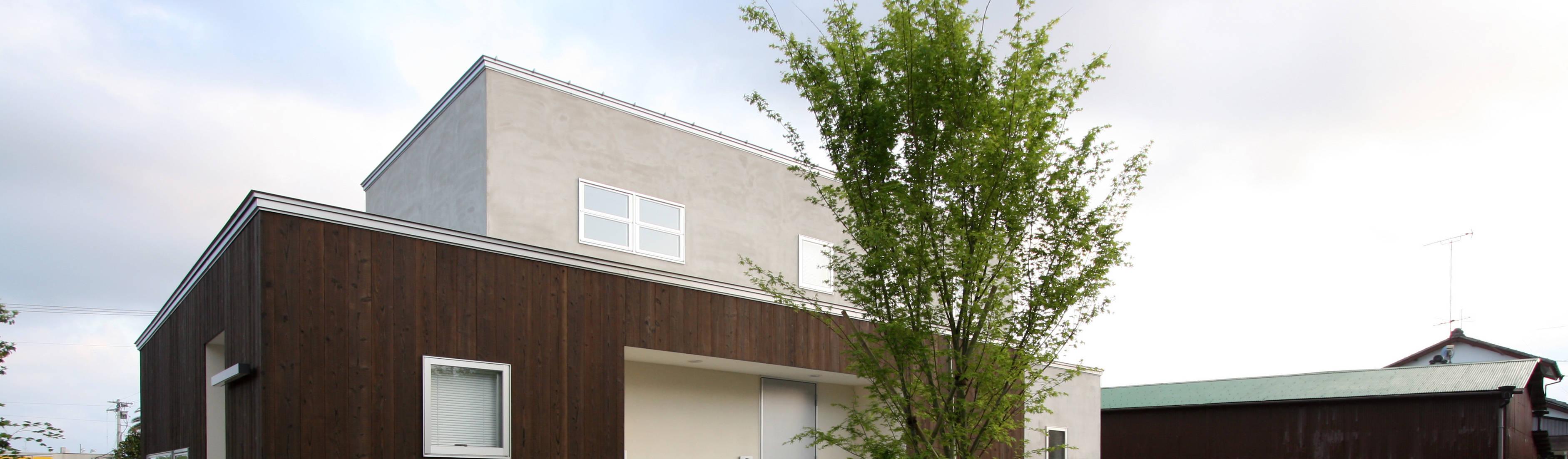 有限会社トレック建築設計室 一級建築士事務所