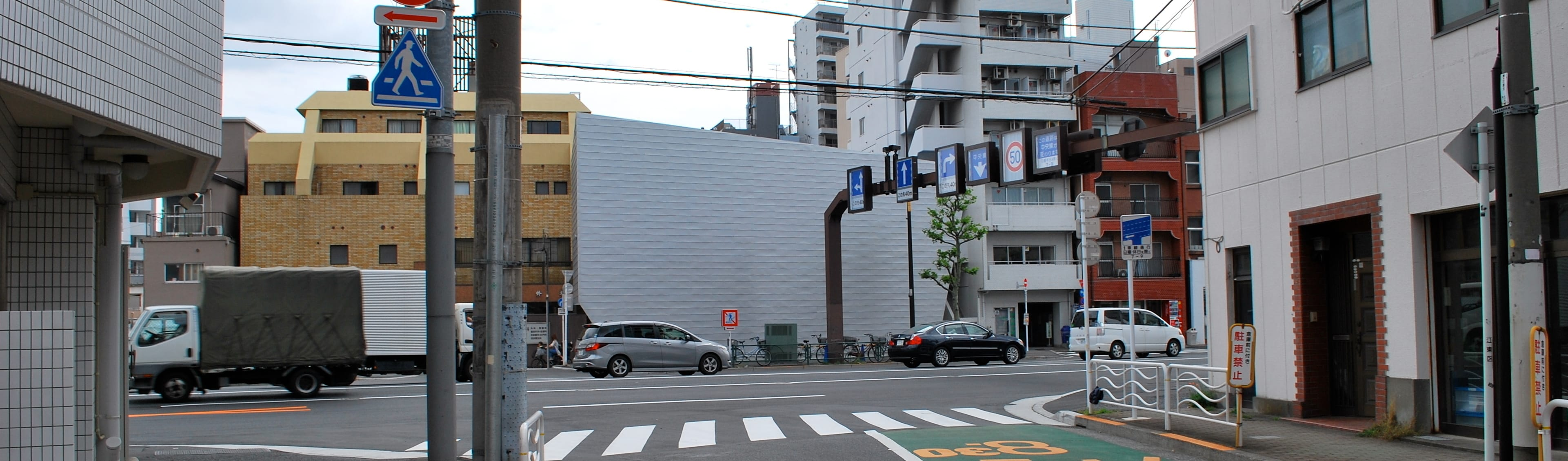 杉浦事務所