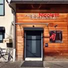 EURL Atelier d'Architecture Michel Nicoletti