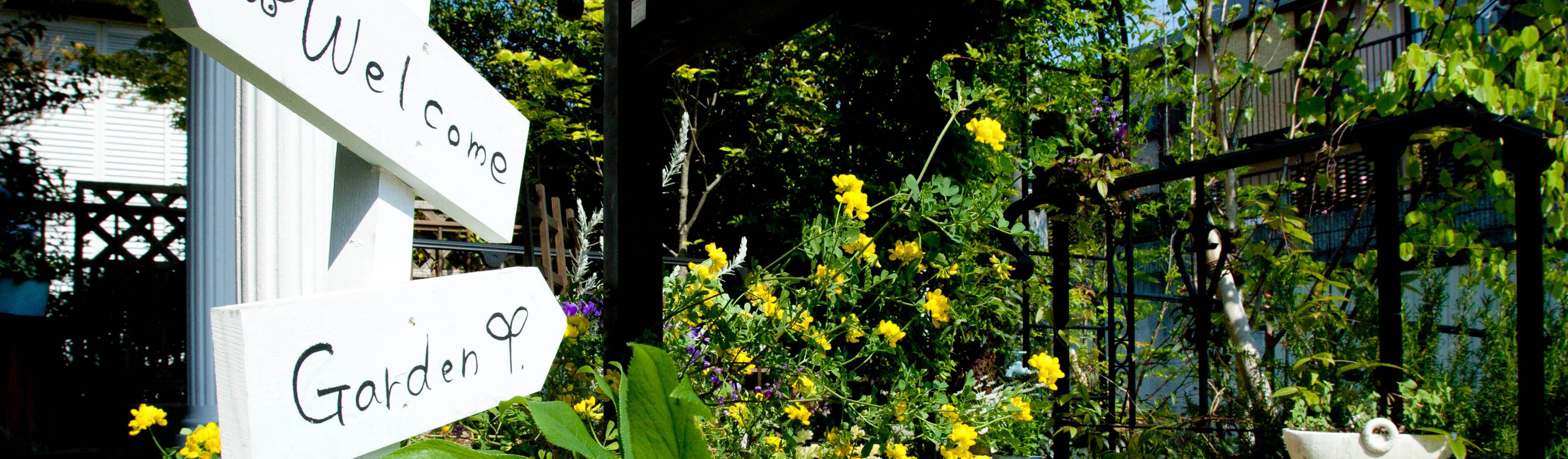庭工房ギャラリー季気