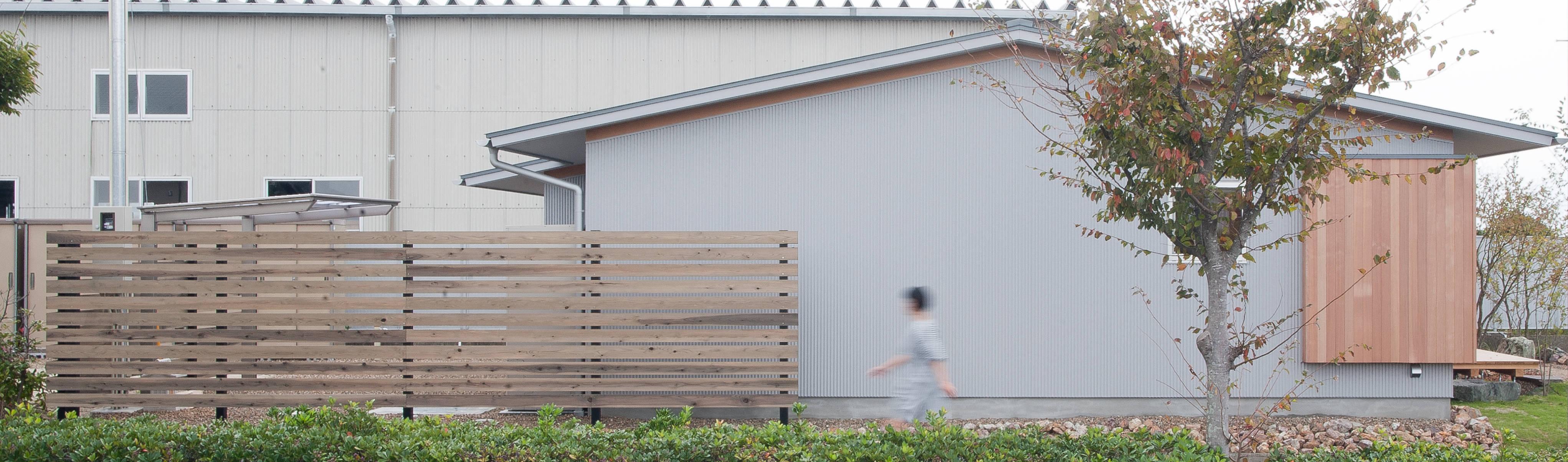 横山浩之建築設計事務所