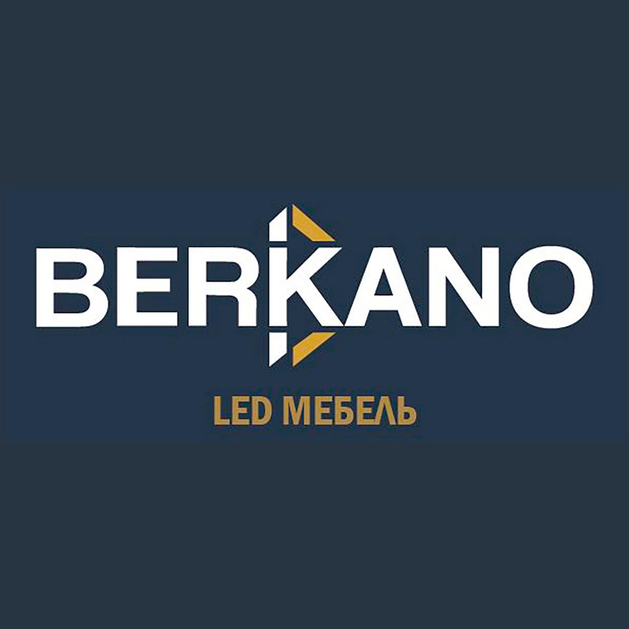 Беркано-юг