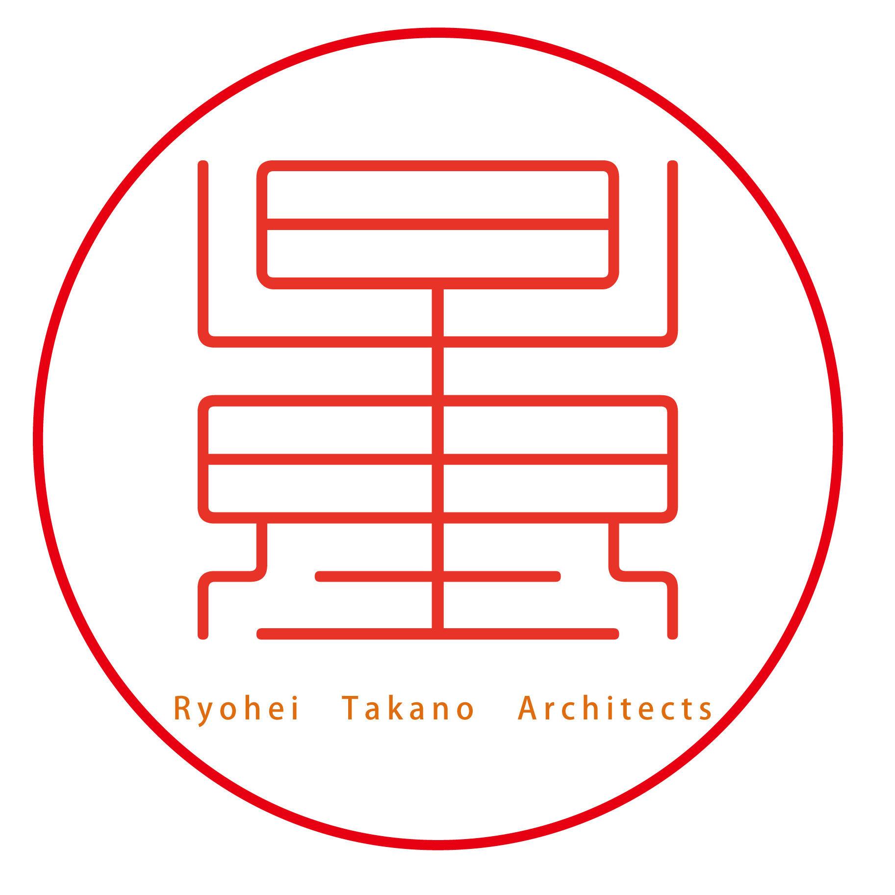 高野量平アーキテクツ一級建築設計事務所  Ryohei Takano Architects