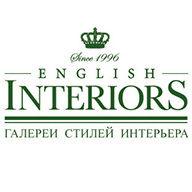 ENGLISH INTERIORS – АНГЛИЙСКИЕ ИНТЕРЬЕРЫ