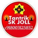 Famous Tantrik Baba in Bangalore +918003125852