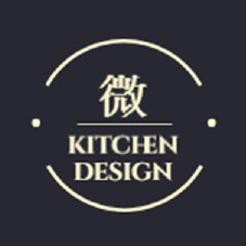 微.櫥設計/We.Design Kitchen