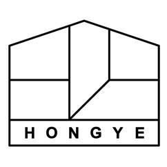 홍예디자인