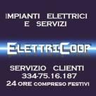 Elettricoop Impianti Elettrici e Srvizi di Andrea Di Grazia