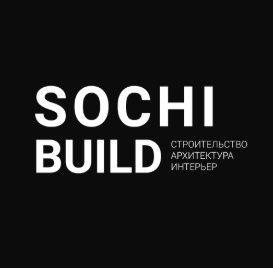 СочиБилд — Дизайн интерьера и архитектура в Сочи