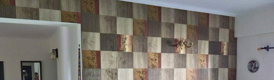 Interior Point wallpaper blinds flooring