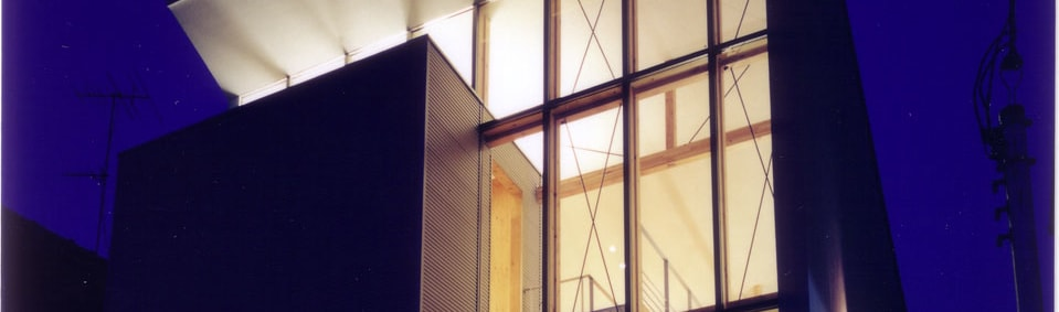 豊田空間デザイン室 一級建築士事務所