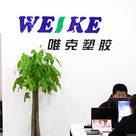Taizhou Huangyan Weike Plastic Co., Ltd