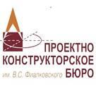 Проектно-конструкторское бюро имени В.С. Фиалковского