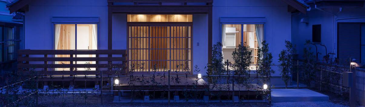 中飯賀業建築研究所