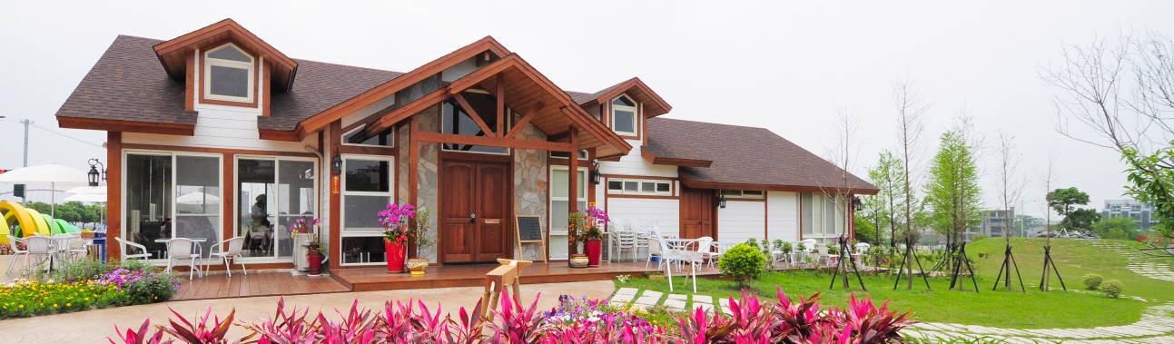居林木構建築|木屋設計|木屋建造|木屋保養|整體規劃設計營建