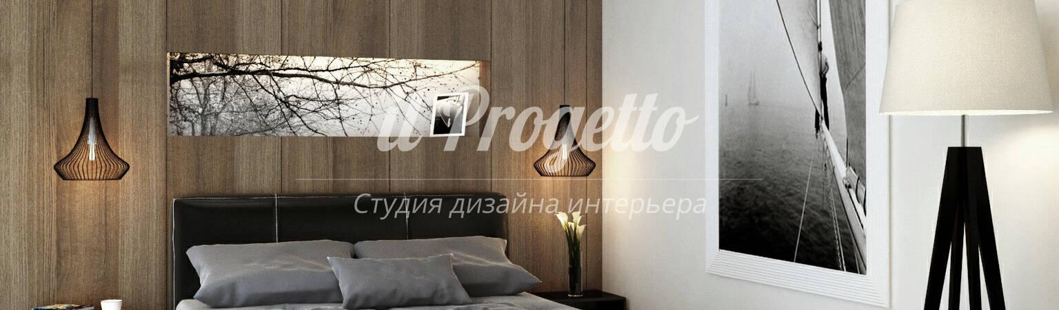il-progetto