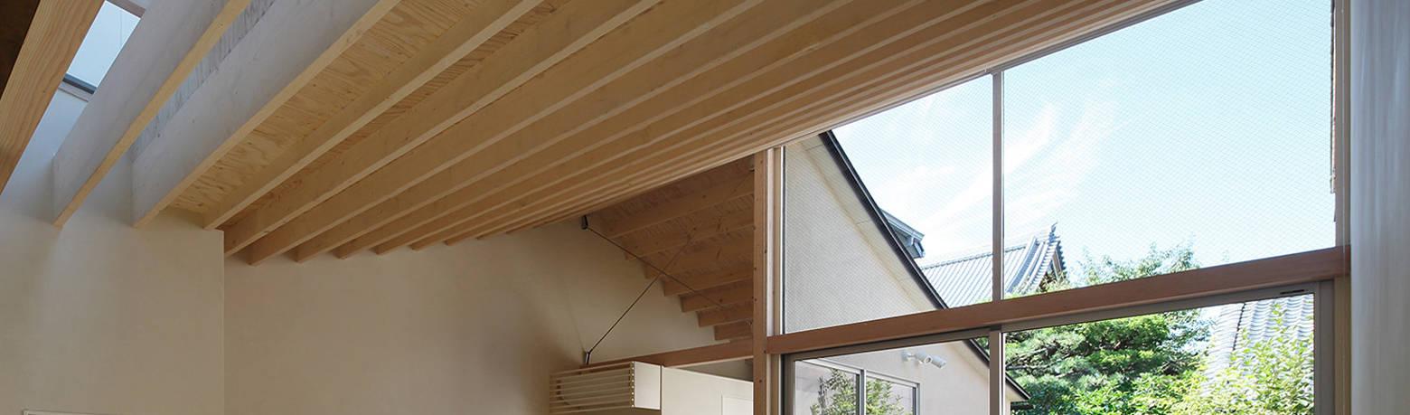 中西ひろむ建築設計事務所/Hiromu Nakanishi Architects