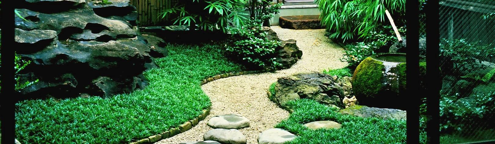 Enatsu Garden Architect / 江夏庭苑事務所