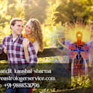 Vashikaran expert in India +91-9888531796