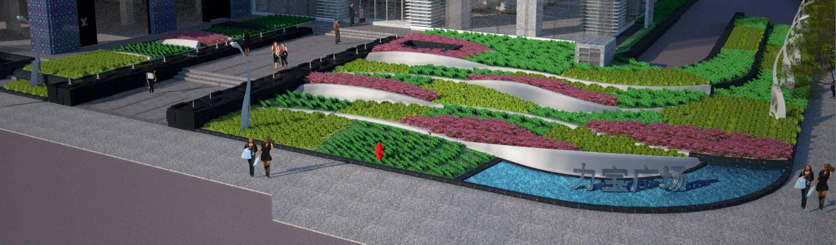 ARLAN Landscape Architects