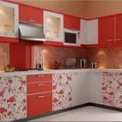 gayatri kitchen & interior