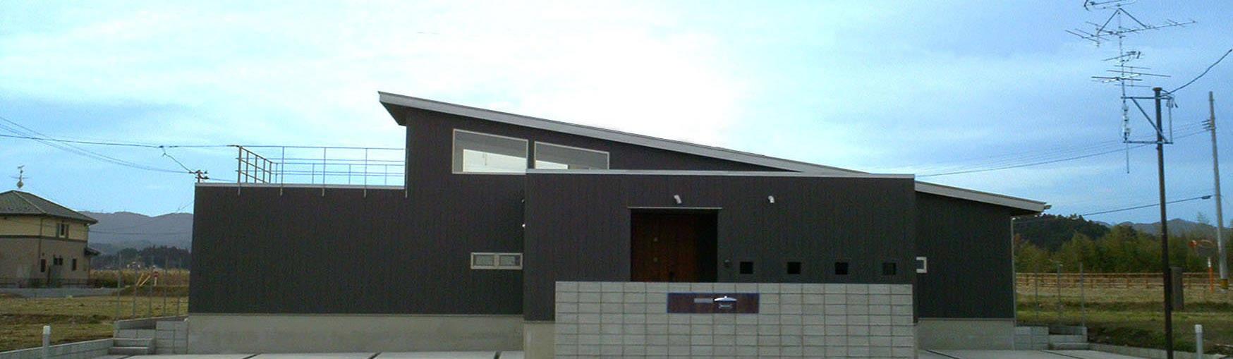 OZAWA設計室一級建築士事務所