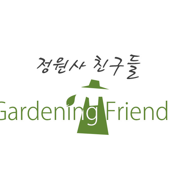 gardening friends by gramdesign