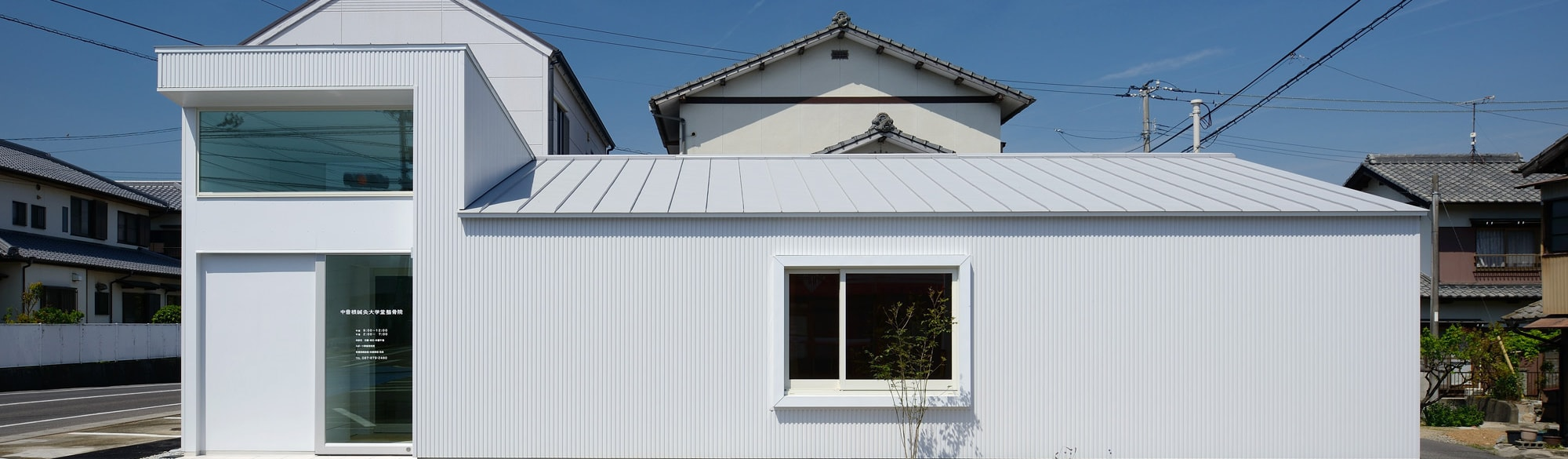 加藤淳一建築設計事務所/JUNICHI KATO & ASSOCIATES